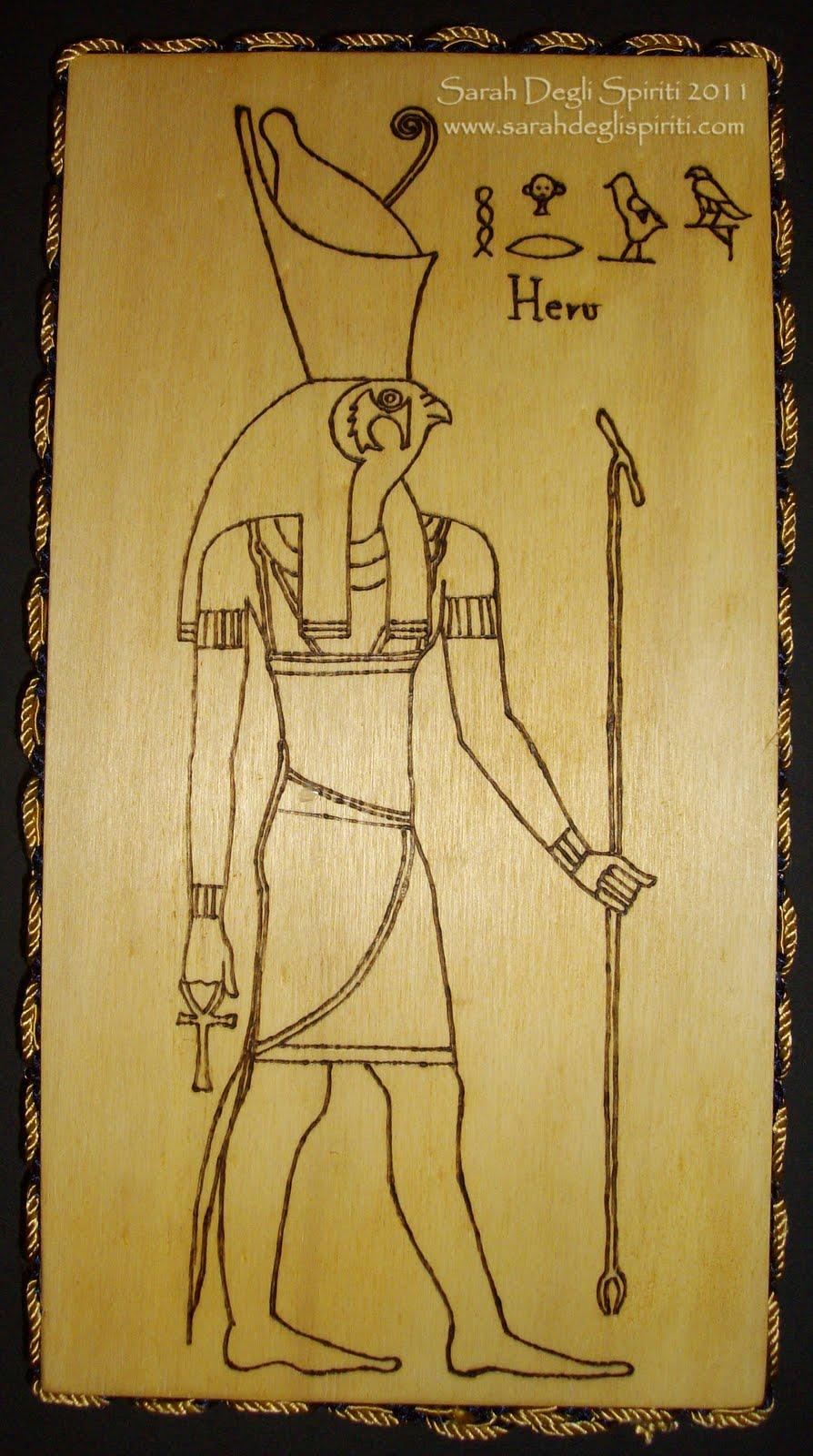 Heru/Horus
